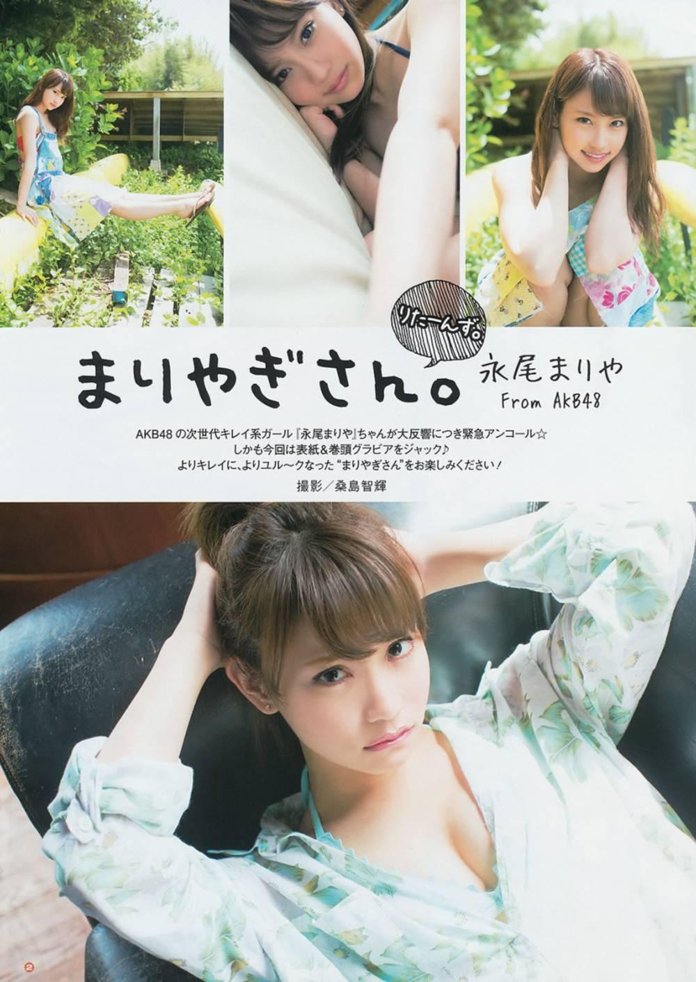 永尾まりや(AKB48)画像 47