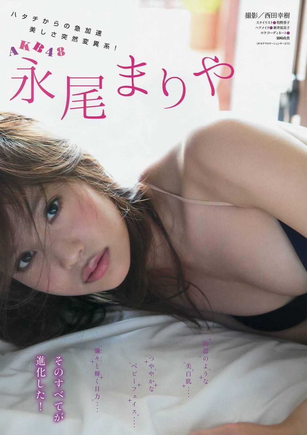 永尾まりや(AKB48)画像 59