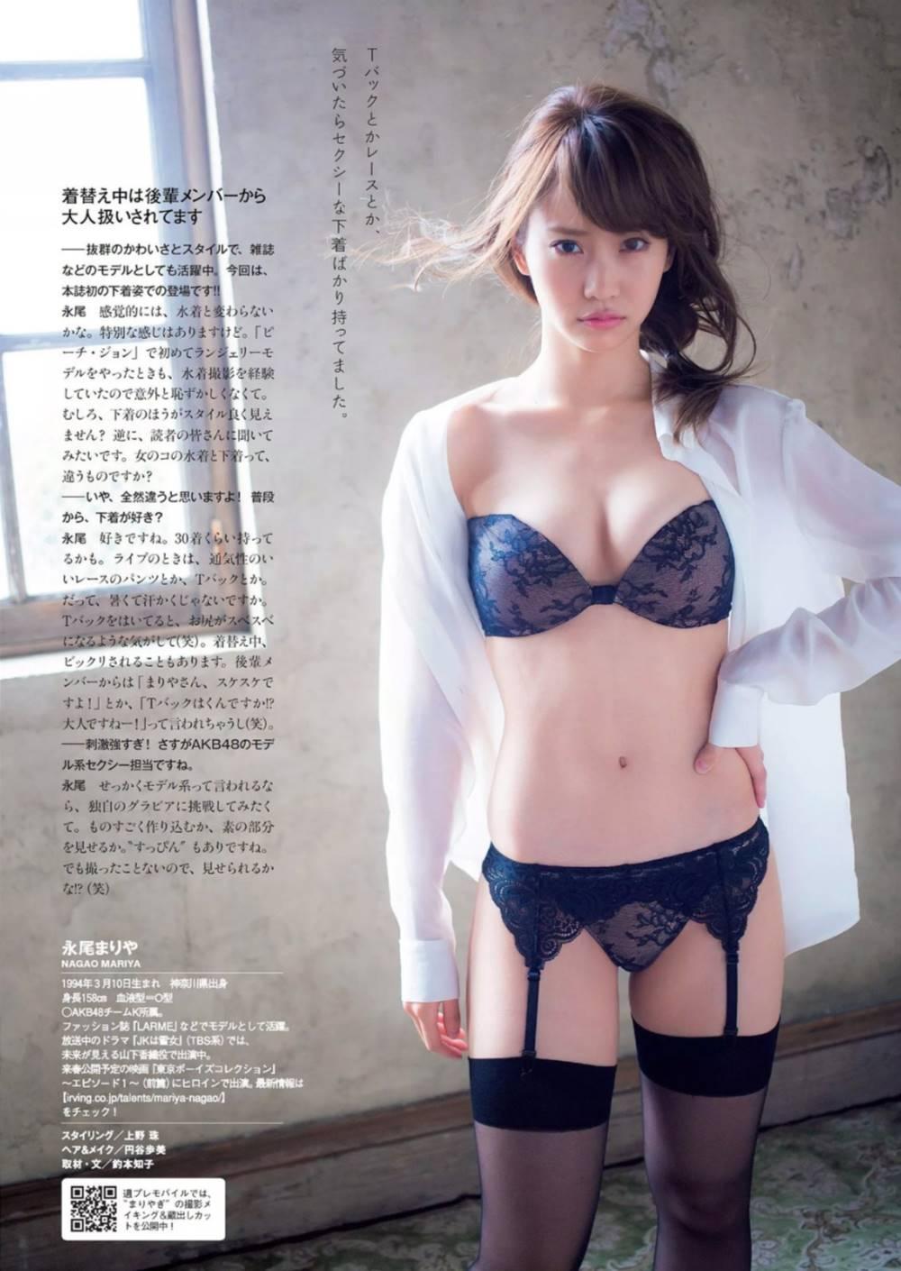 永尾まりや(AKB48)画像 74