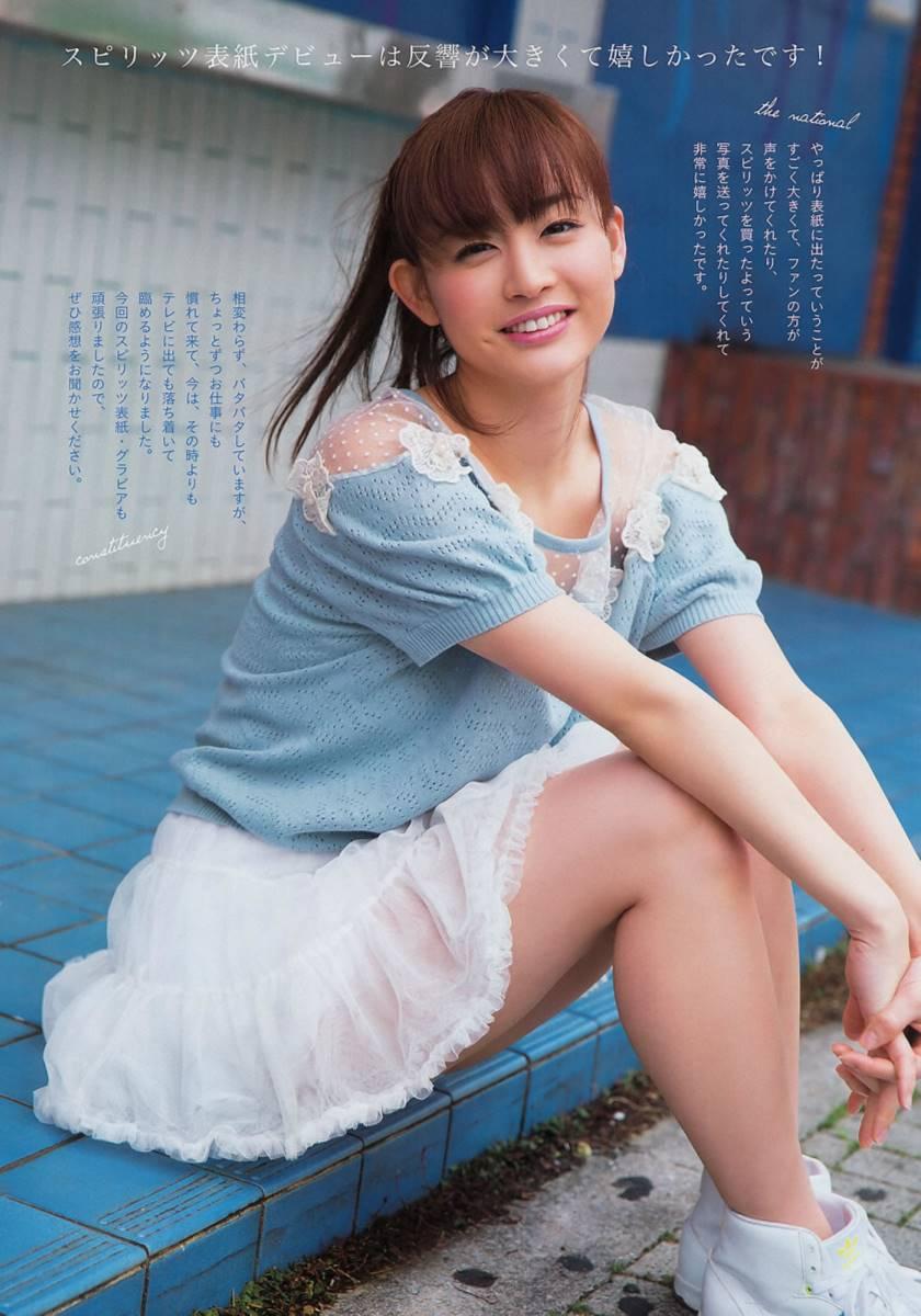 新井恵理那 画像 16