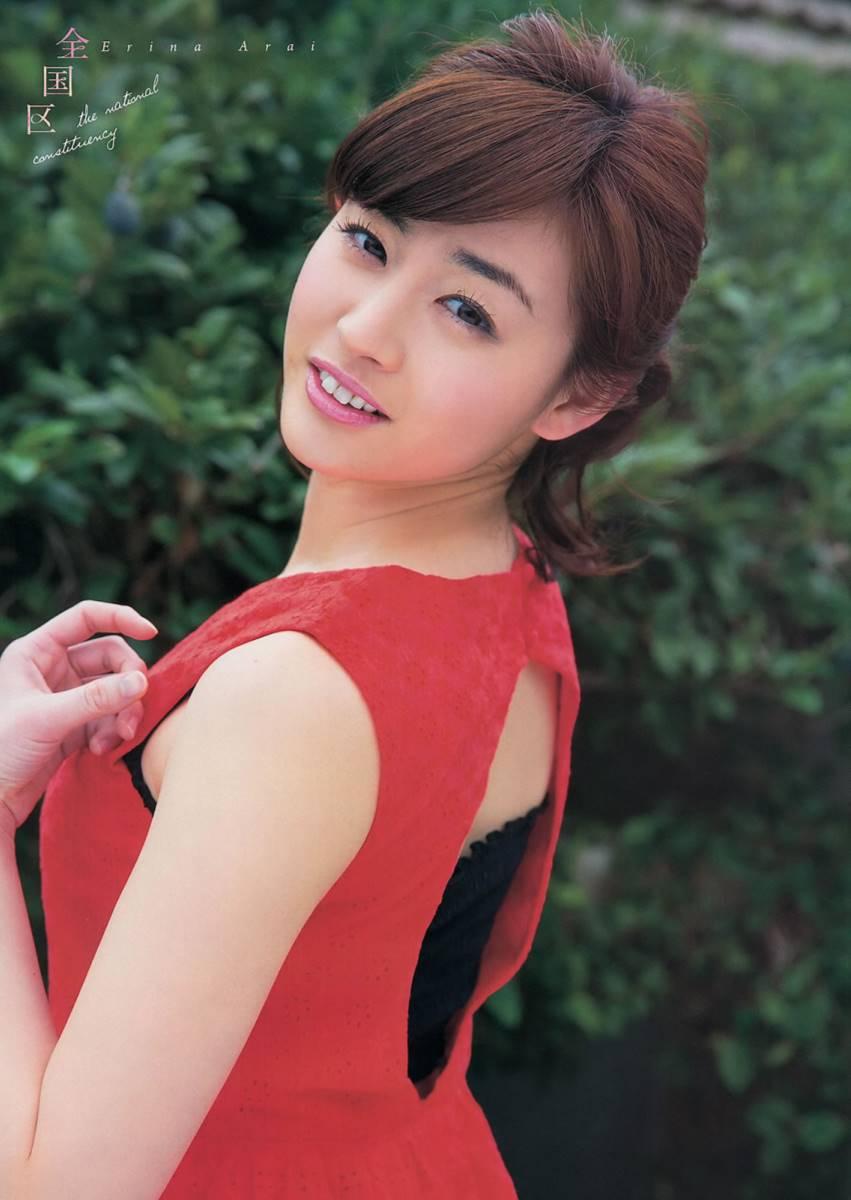 新井恵理那 画像 18