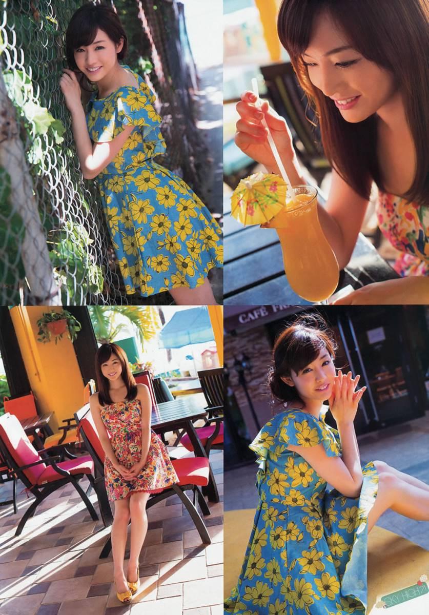 新井恵理那 画像 24