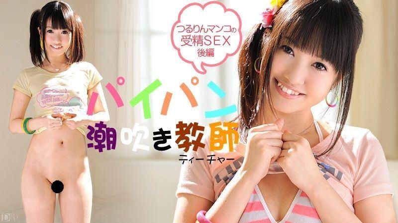朝倉ことみ セックス画像 89