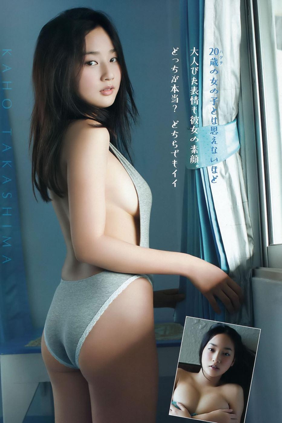 高嶋香帆 セクシー画像 88