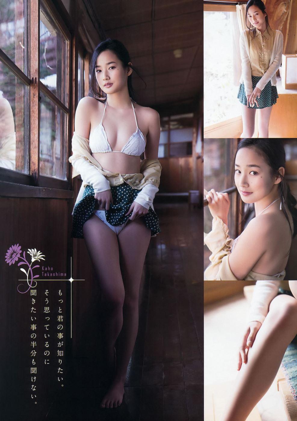 高嶋香帆 セクシー画像 92