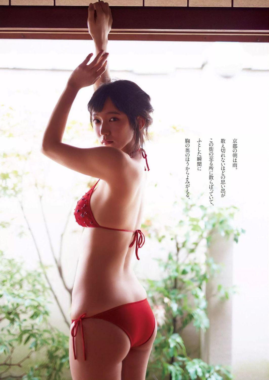 吉岡里帆 エロ画像 95