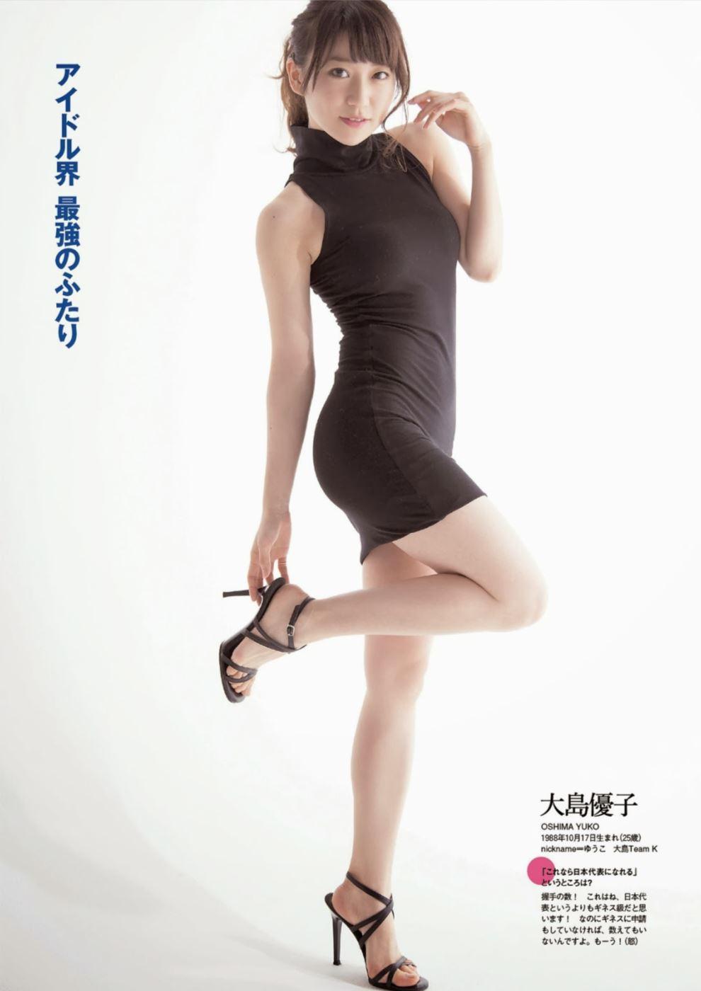 川栄李奈 画像 123