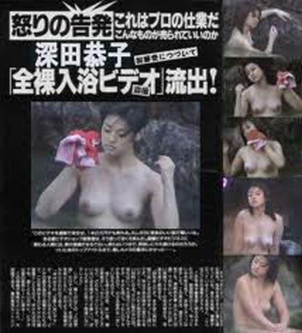 加藤あい・深田恭子の温泉盗撮ヌード画像 2