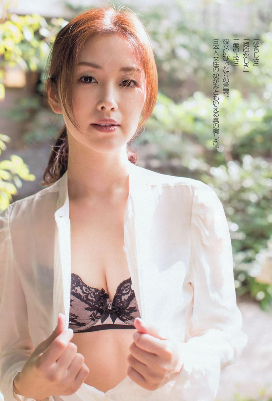 笛木優子(ユミン)画像 67