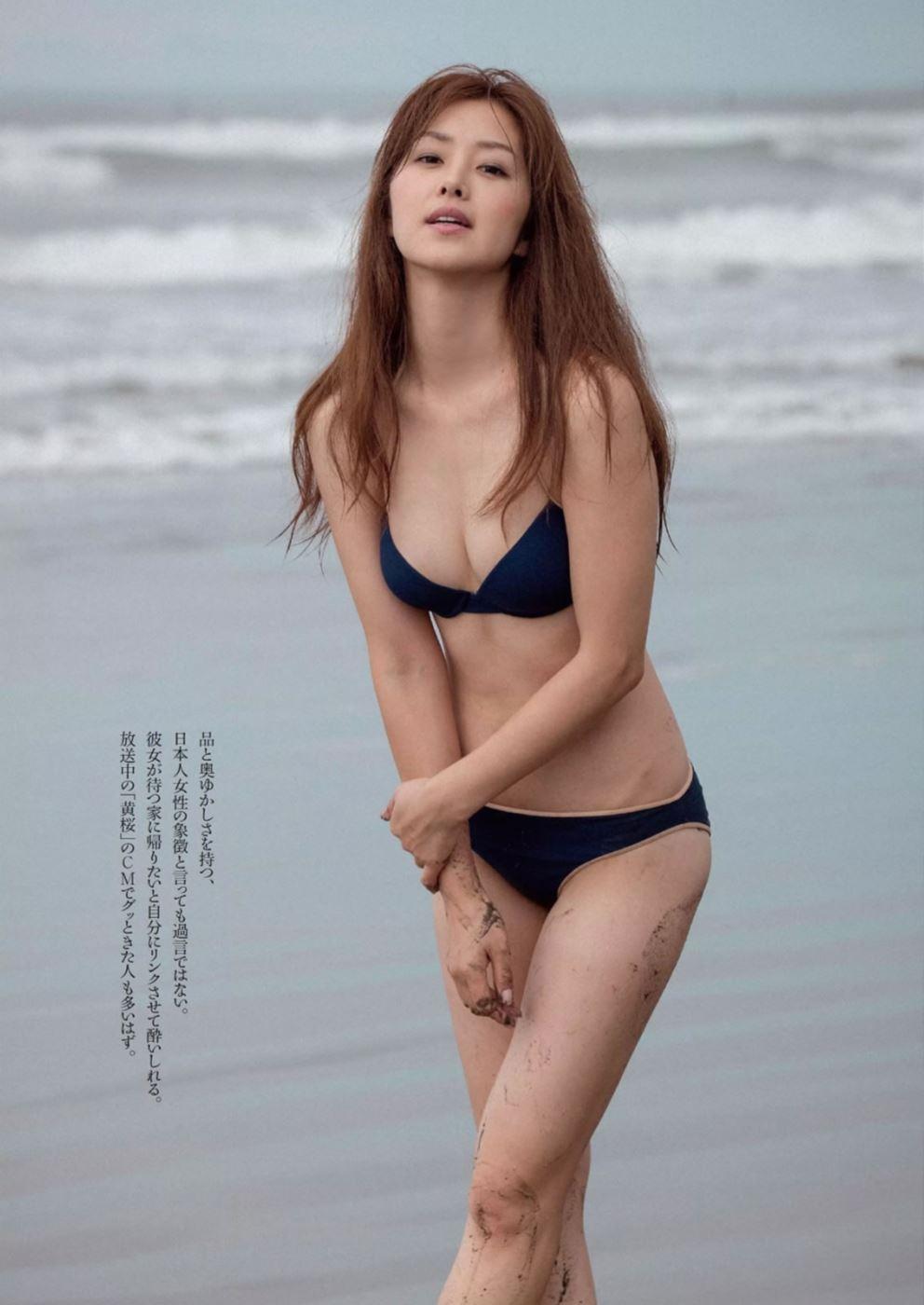 笛木優子(ユミン)画像 73