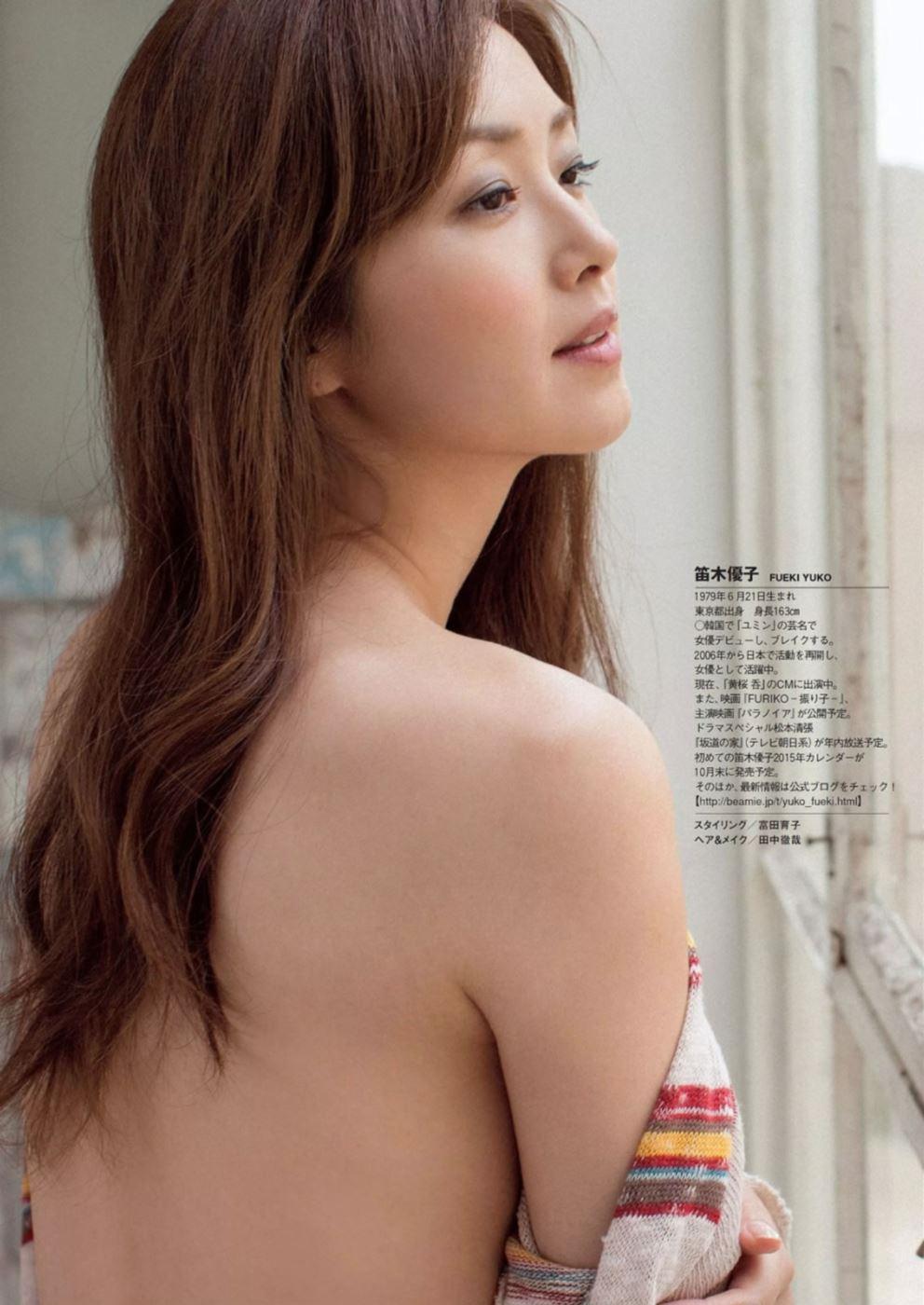 笛木優子(ユミン)画像 76