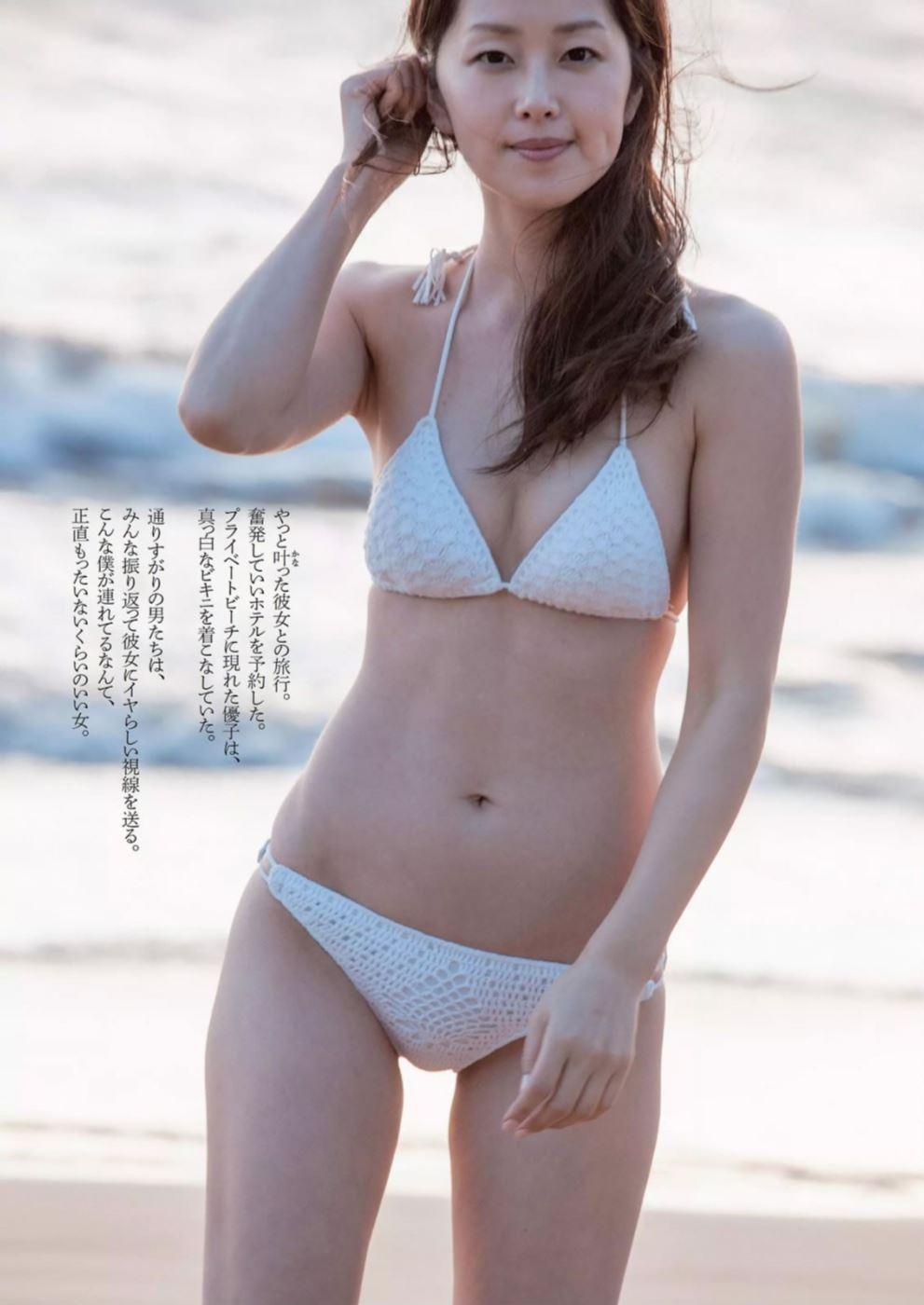 笛木優子(ユミン)画像 79