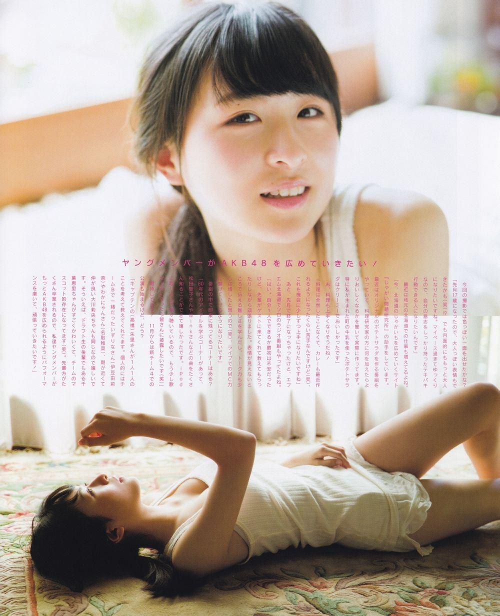 川本紗矢 画像 40