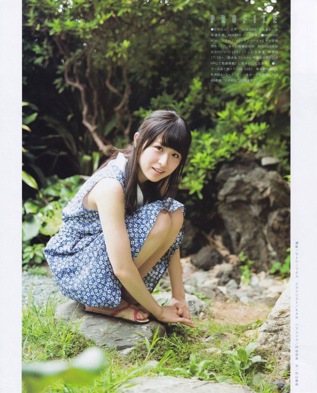 川本紗矢 画像 43