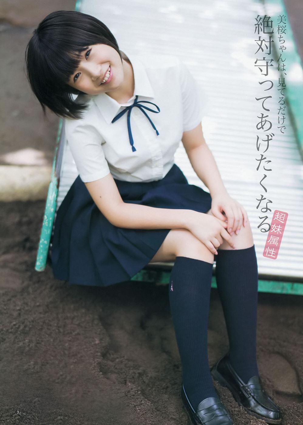 朝長美桜 画像 8