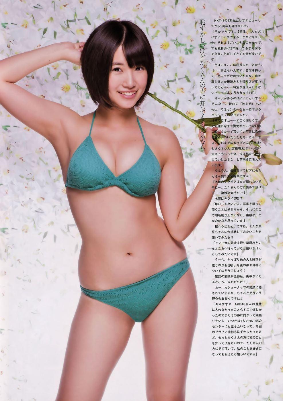 朝長美桜 画像 31