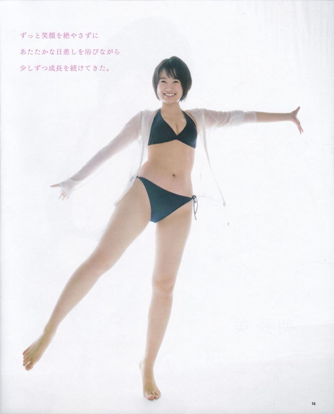 朝長美桜 画像 38