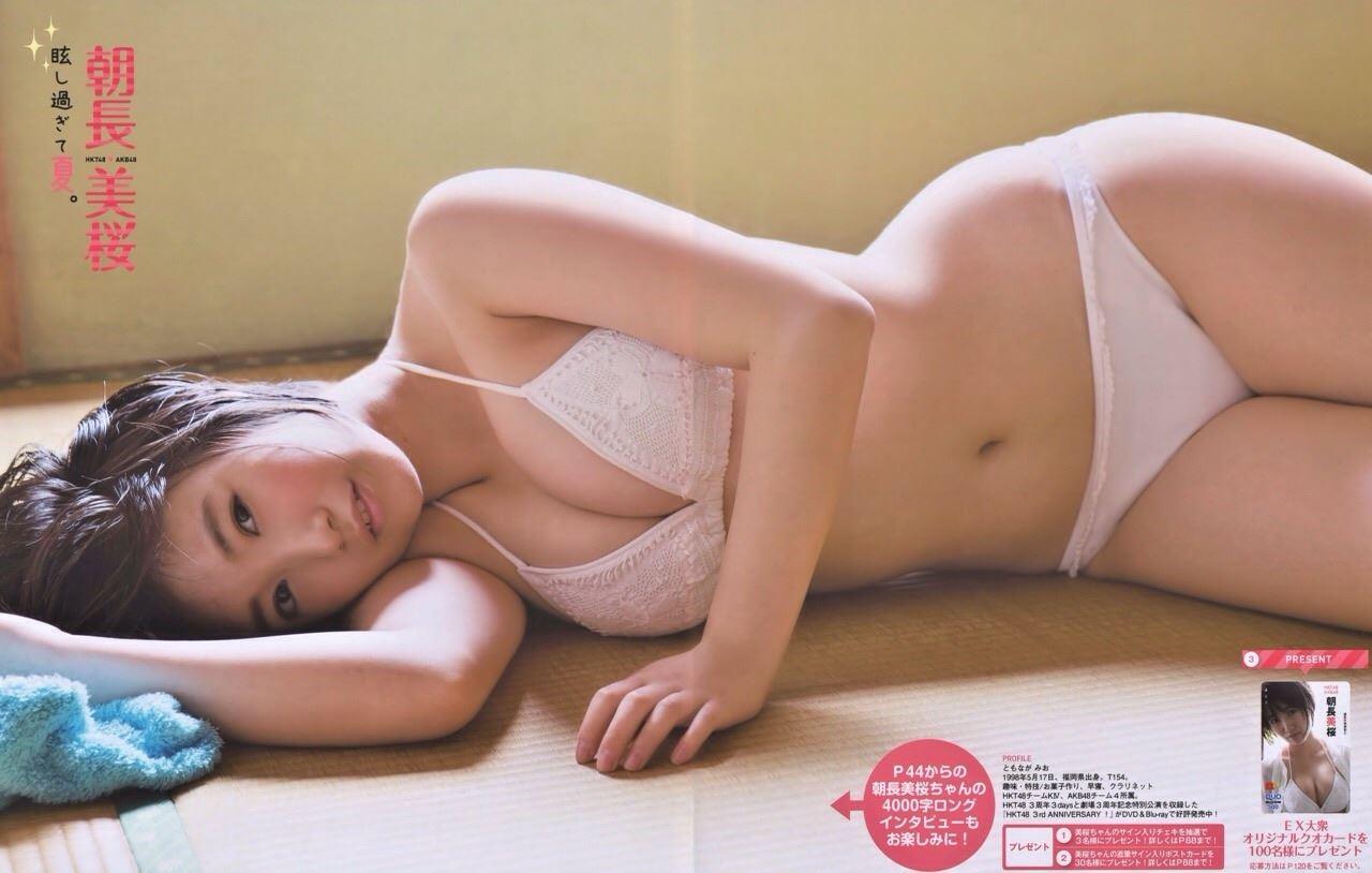 朝長美桜 画像 52