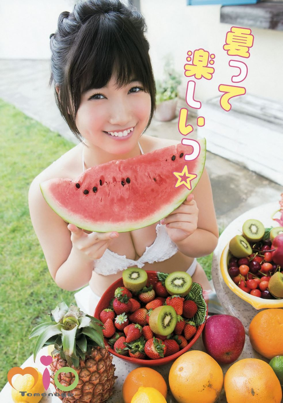 朝長美桜 画像 57