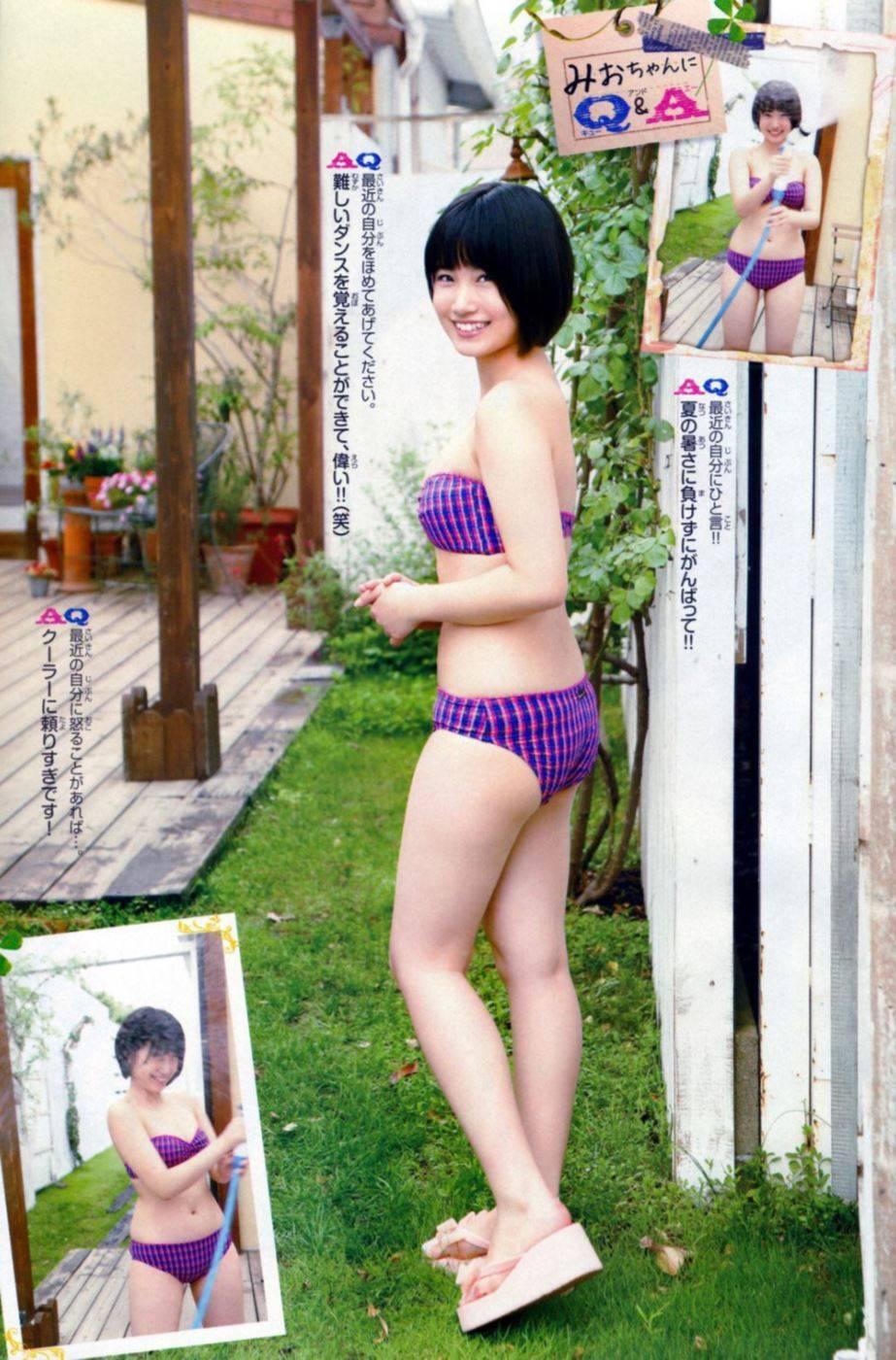 朝長美桜 画像 65