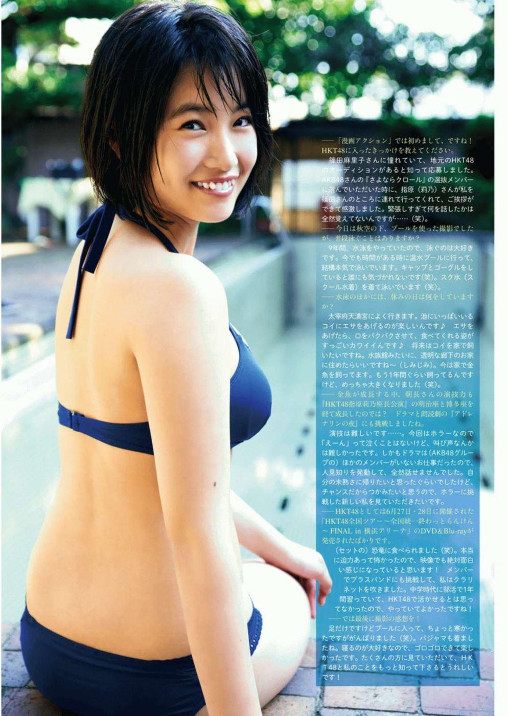 朝長美桜 画像 69