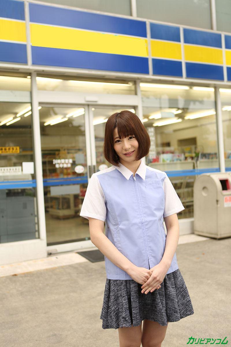 宮崎愛莉 無修正AV画像 3