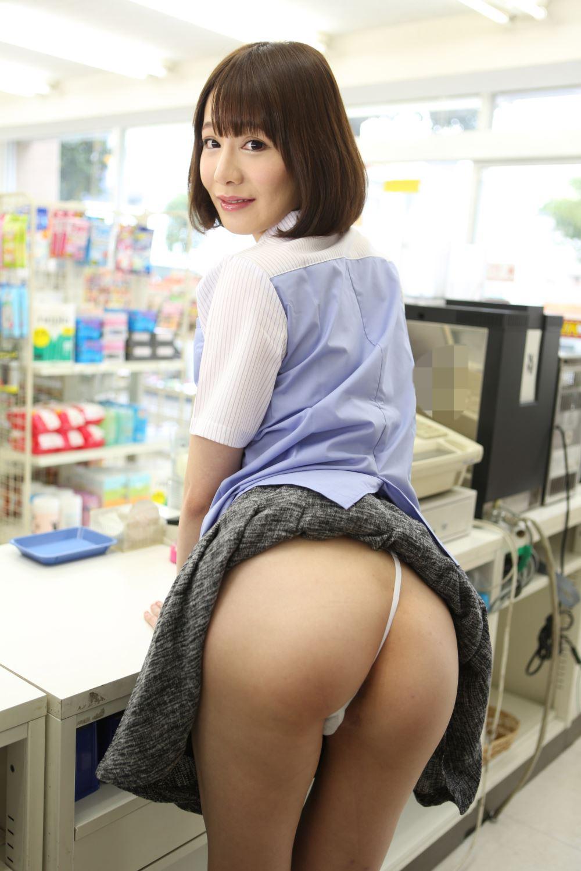 宮崎愛莉 無修正AV画像 35