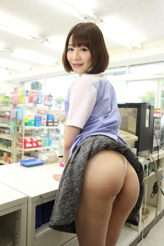 宮崎愛莉 無修正AV画像 36