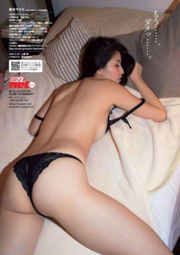 橋本マナミ 疑似セックス画像 2