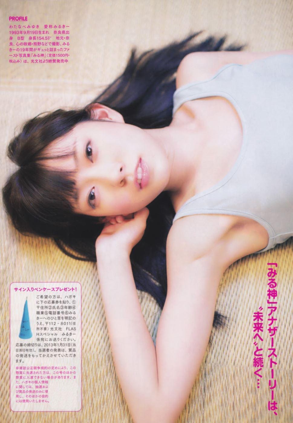 渡辺美優紀 画像 21