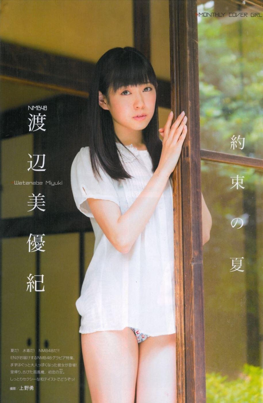 渡辺美優紀 エロ画像 12