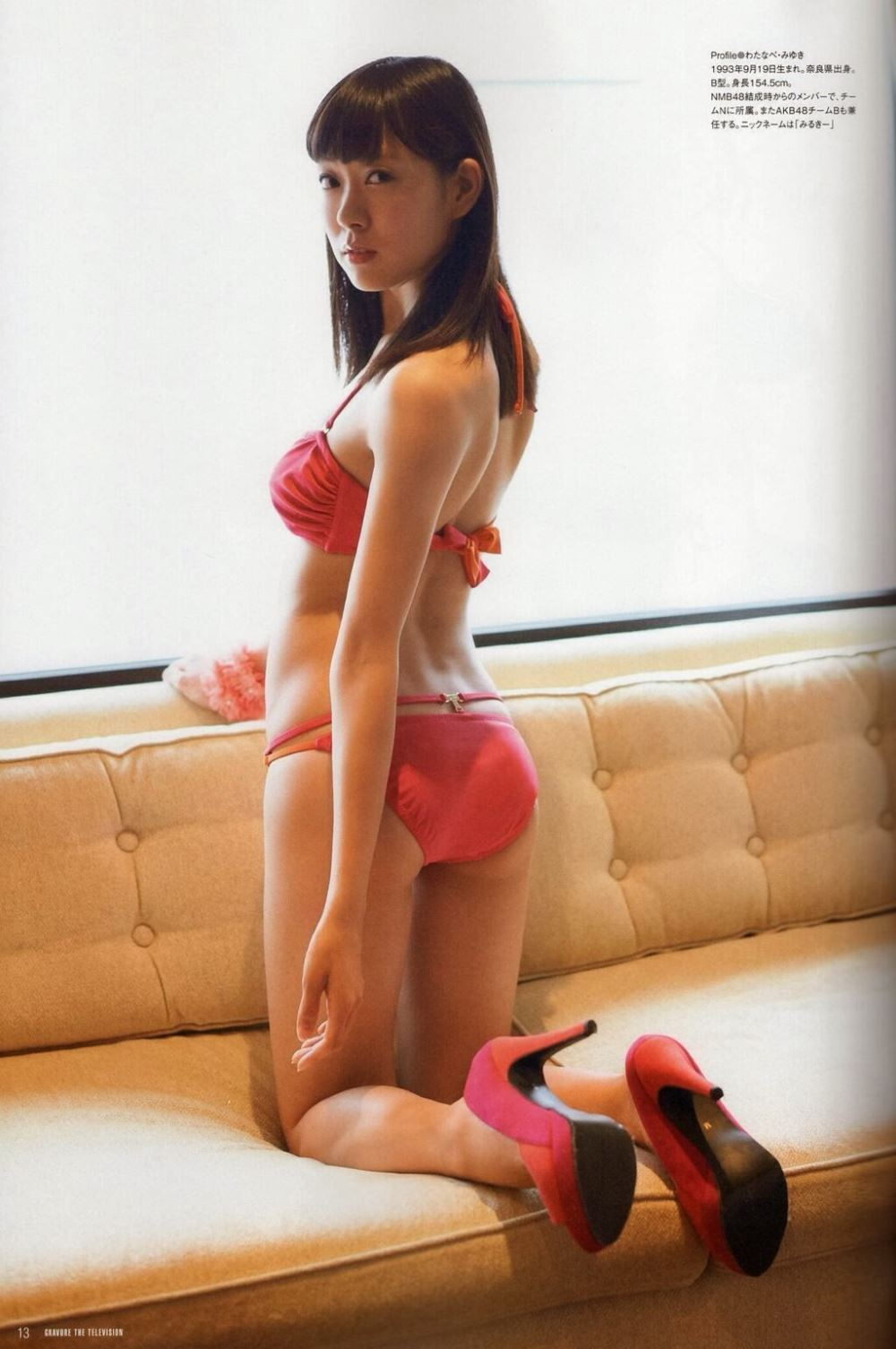 渡辺美優紀 エロ画像 28