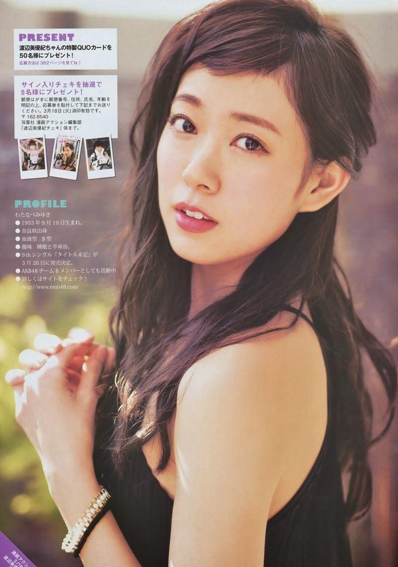 渡辺美優紀 エロ画像 34
