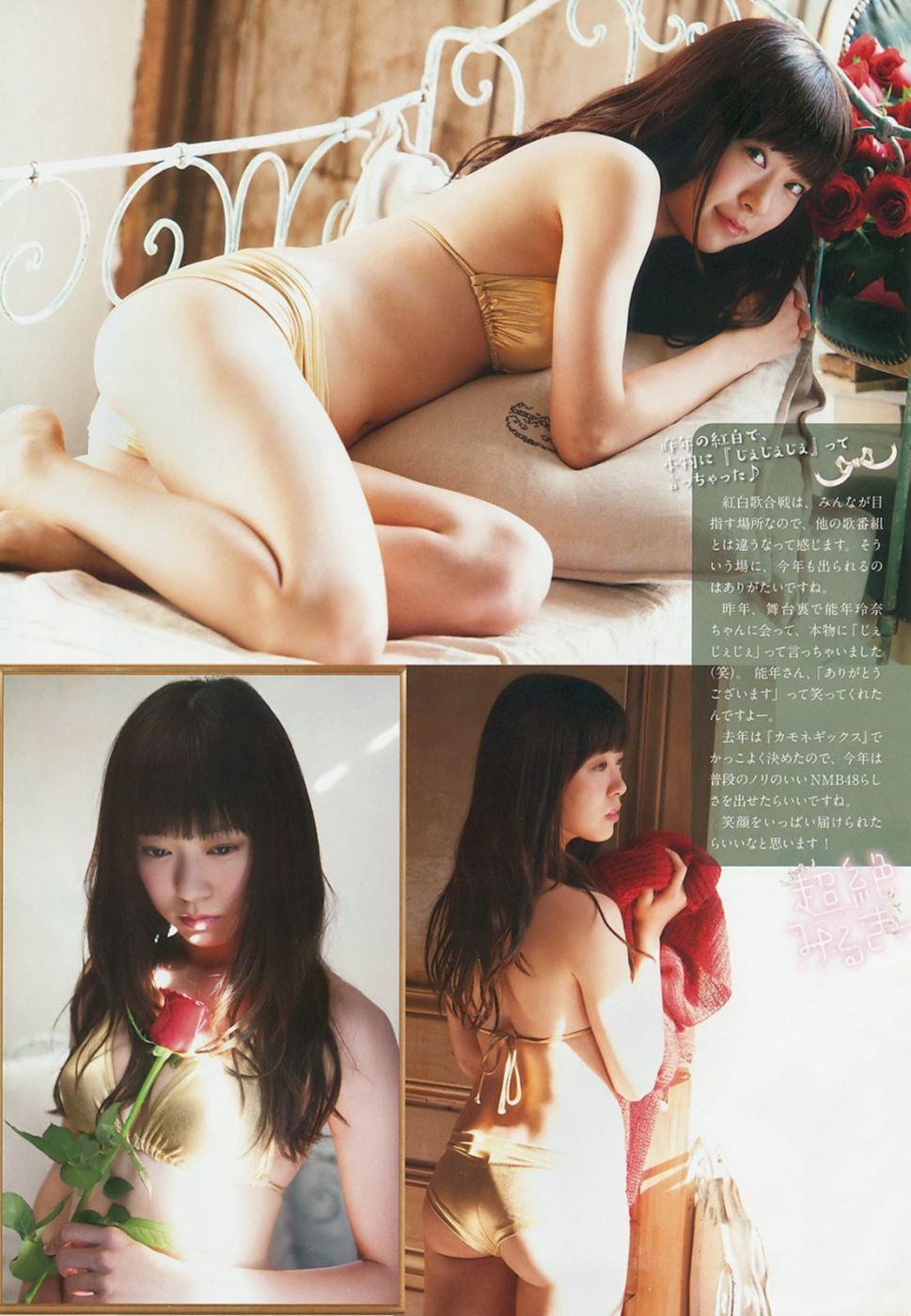 渡辺美優紀 エロ画像 63
