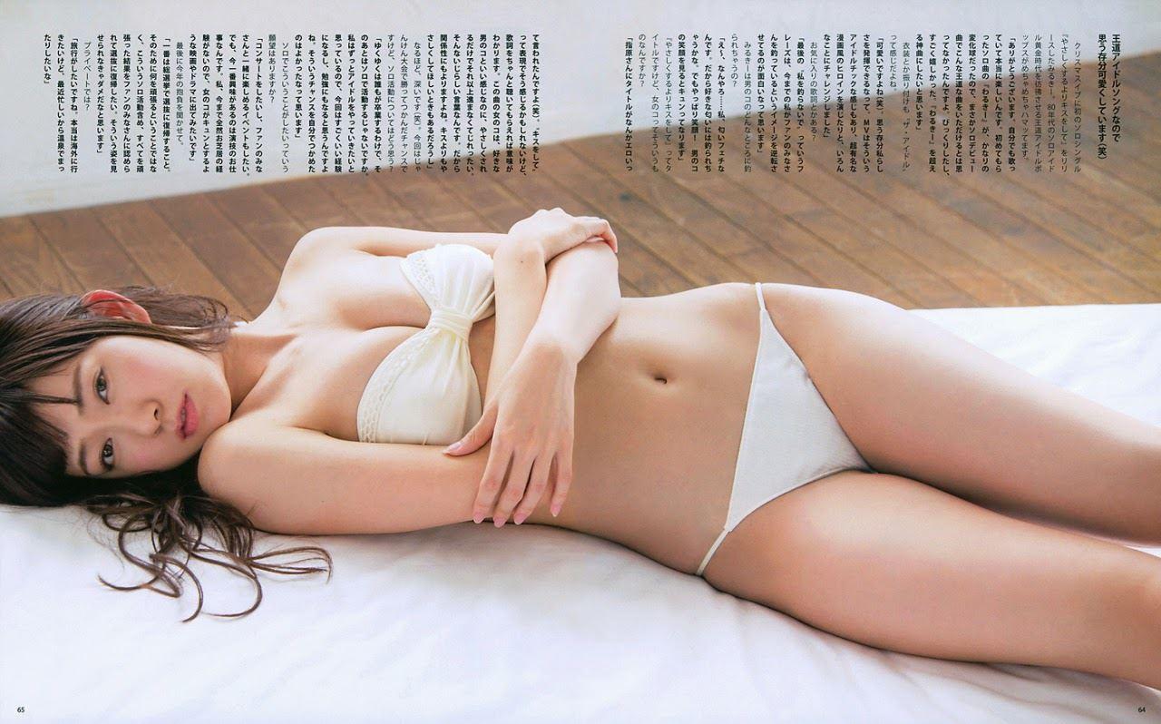 渡辺美優紀 エロ画像 99