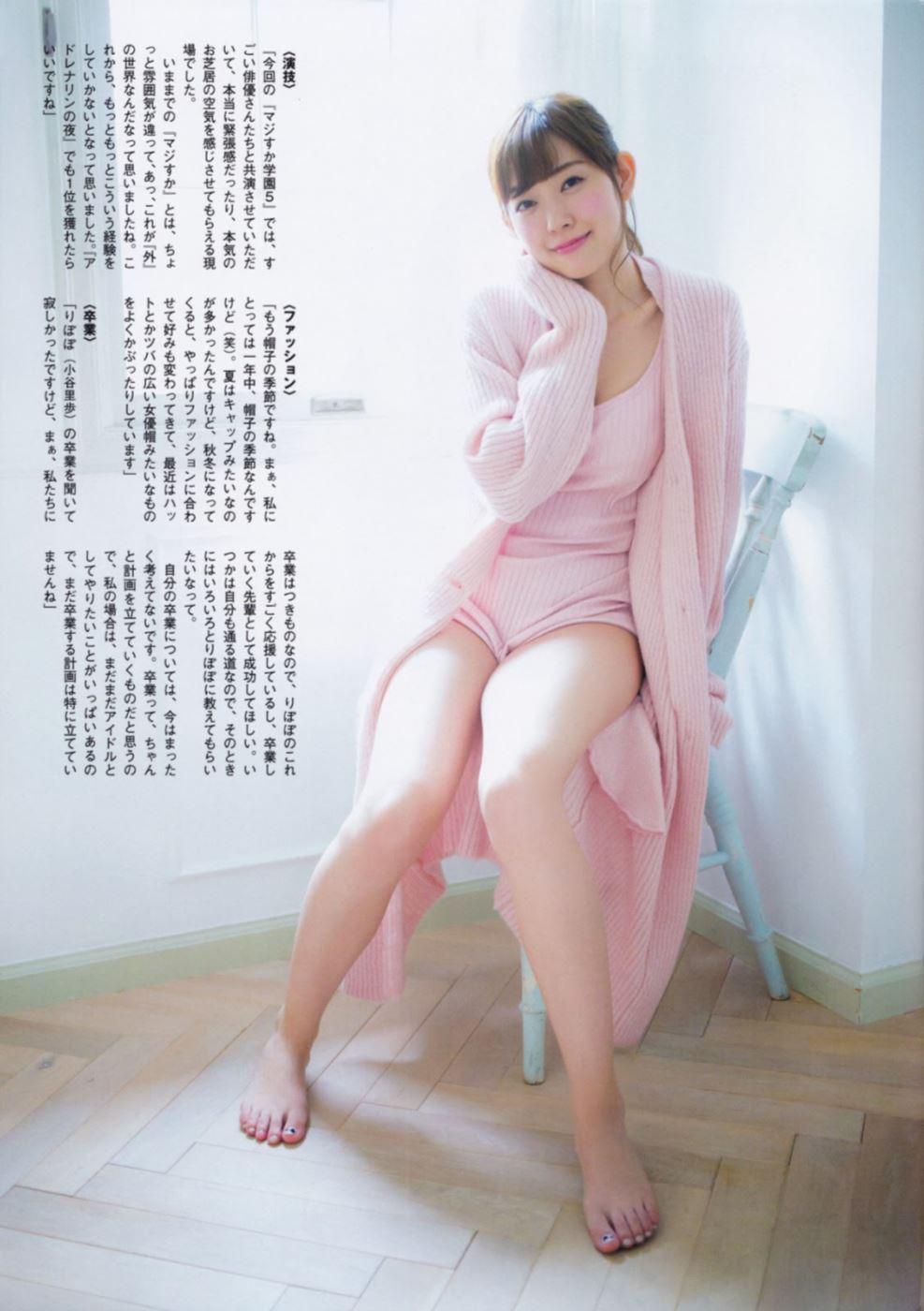 渡辺美優紀 グラビア画像 49