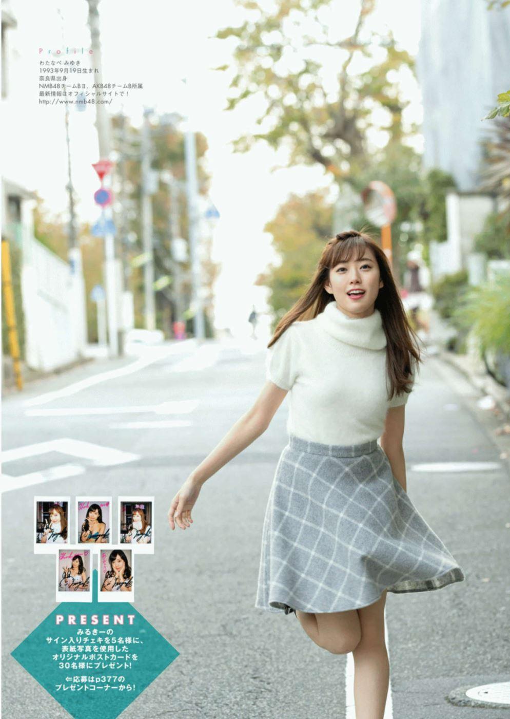 渡辺美優紀 グラビア画像 64