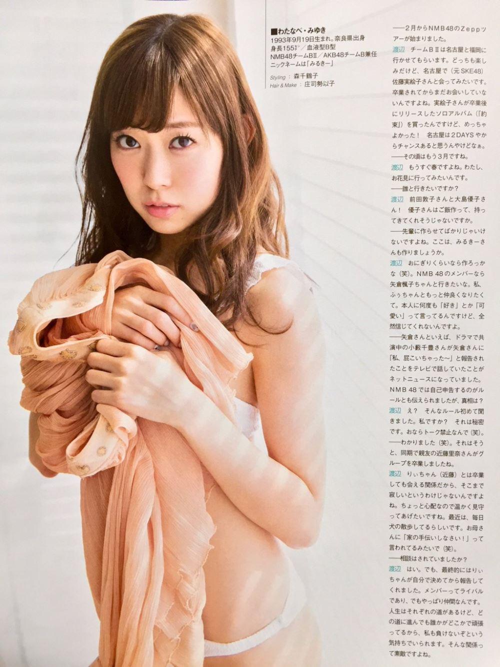 渡辺美優紀 グラビア画像 102