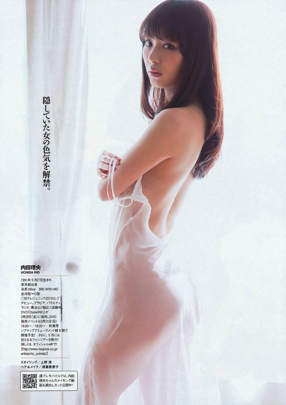 内田理央 画像 18
