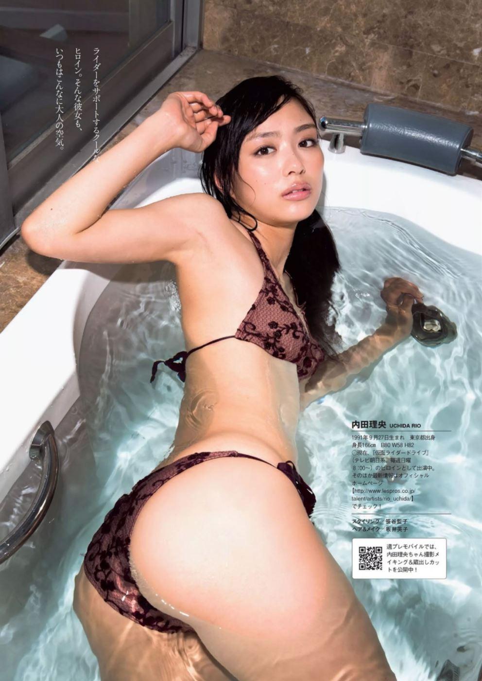内田理央 画像 26