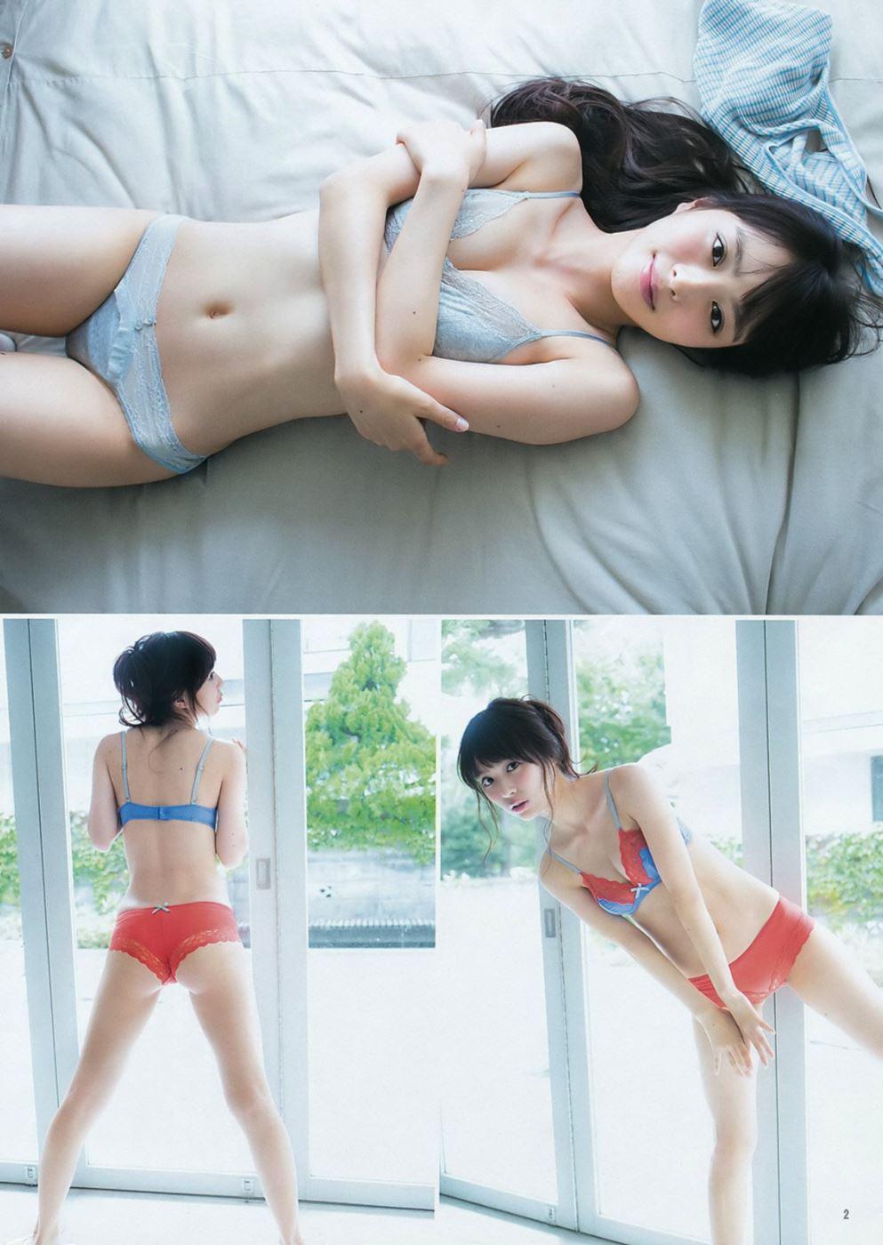 内田理央 画像 35
