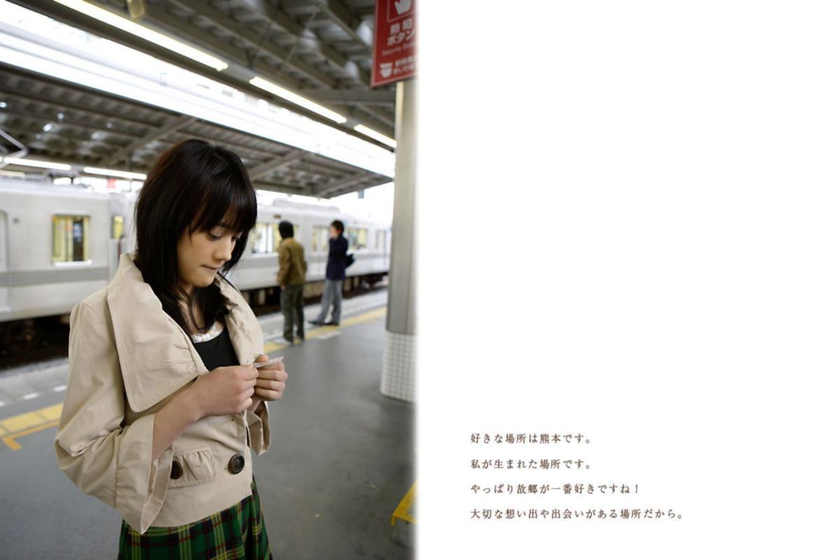 福田沙紀 エロ画像 11