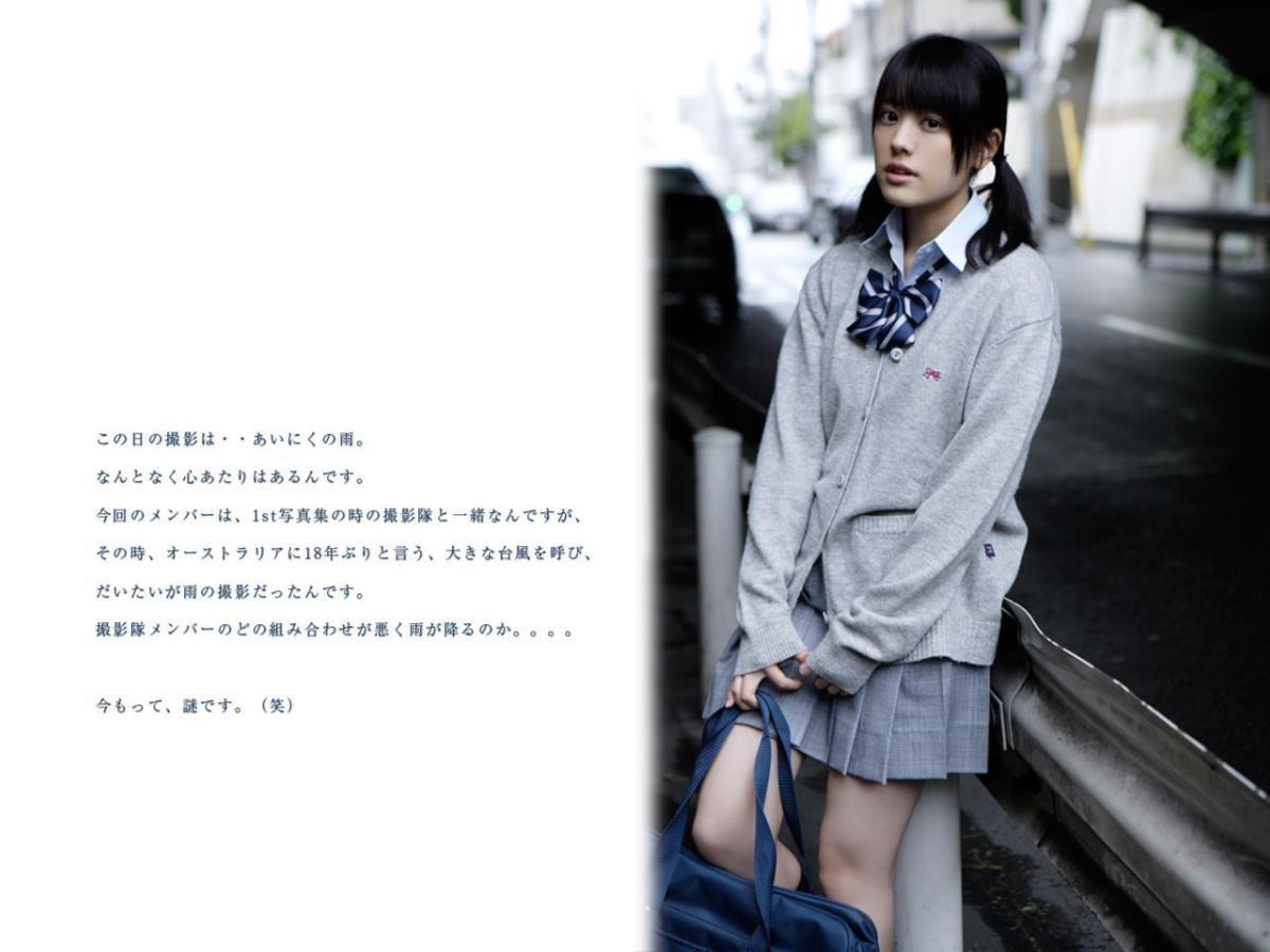 福田沙紀 エロ画像 25