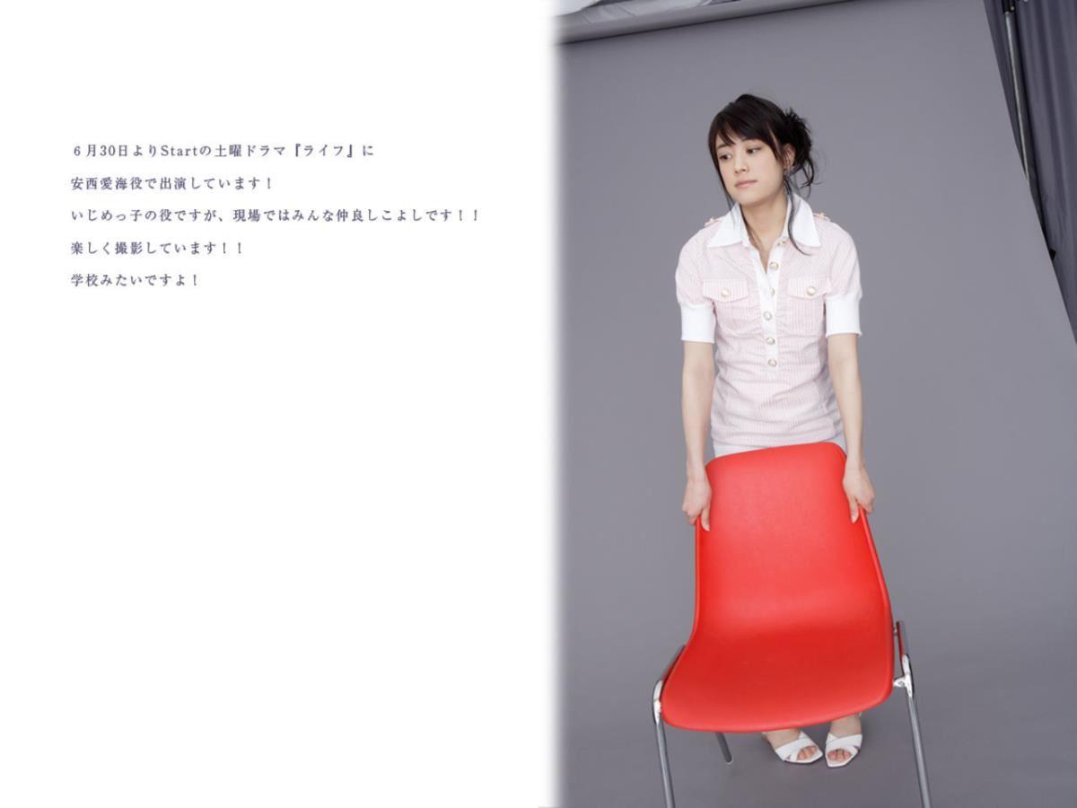 福田沙紀 エロ画像 35