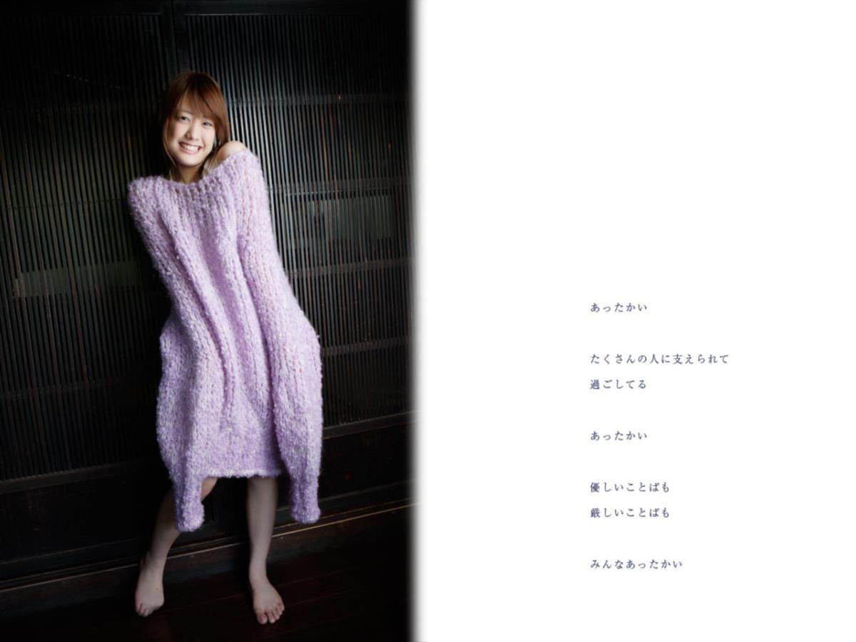福田沙紀 エロ画像 41