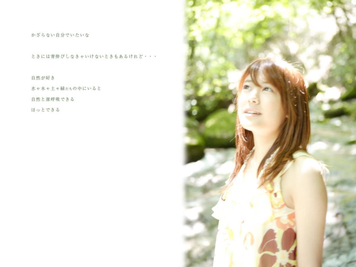 福田沙紀 エロ画像 47