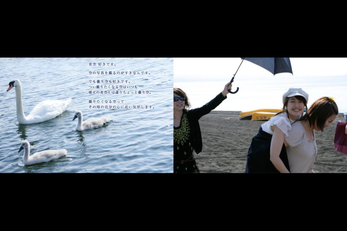 福田沙紀 エロ画像 70