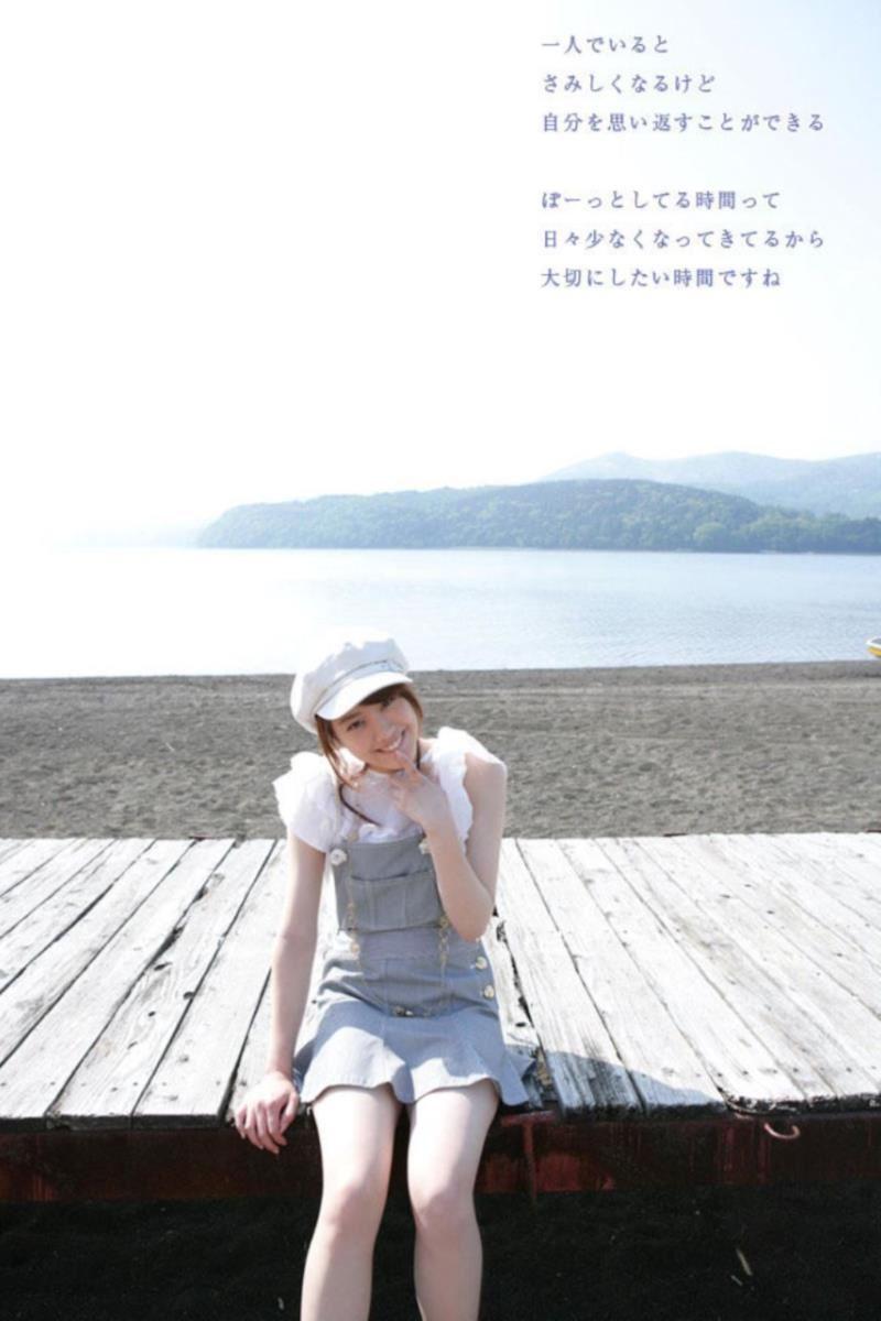 福田沙紀 エロ画像 77