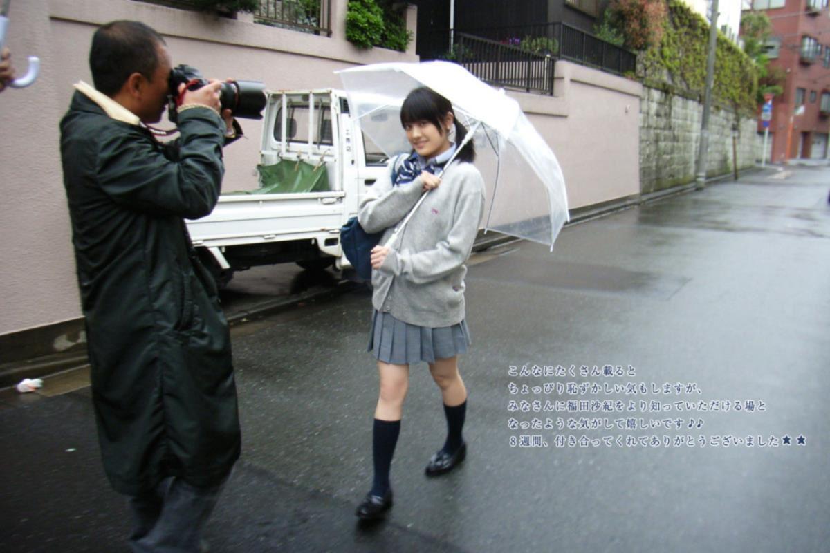 福田沙紀 エロ画像 112
