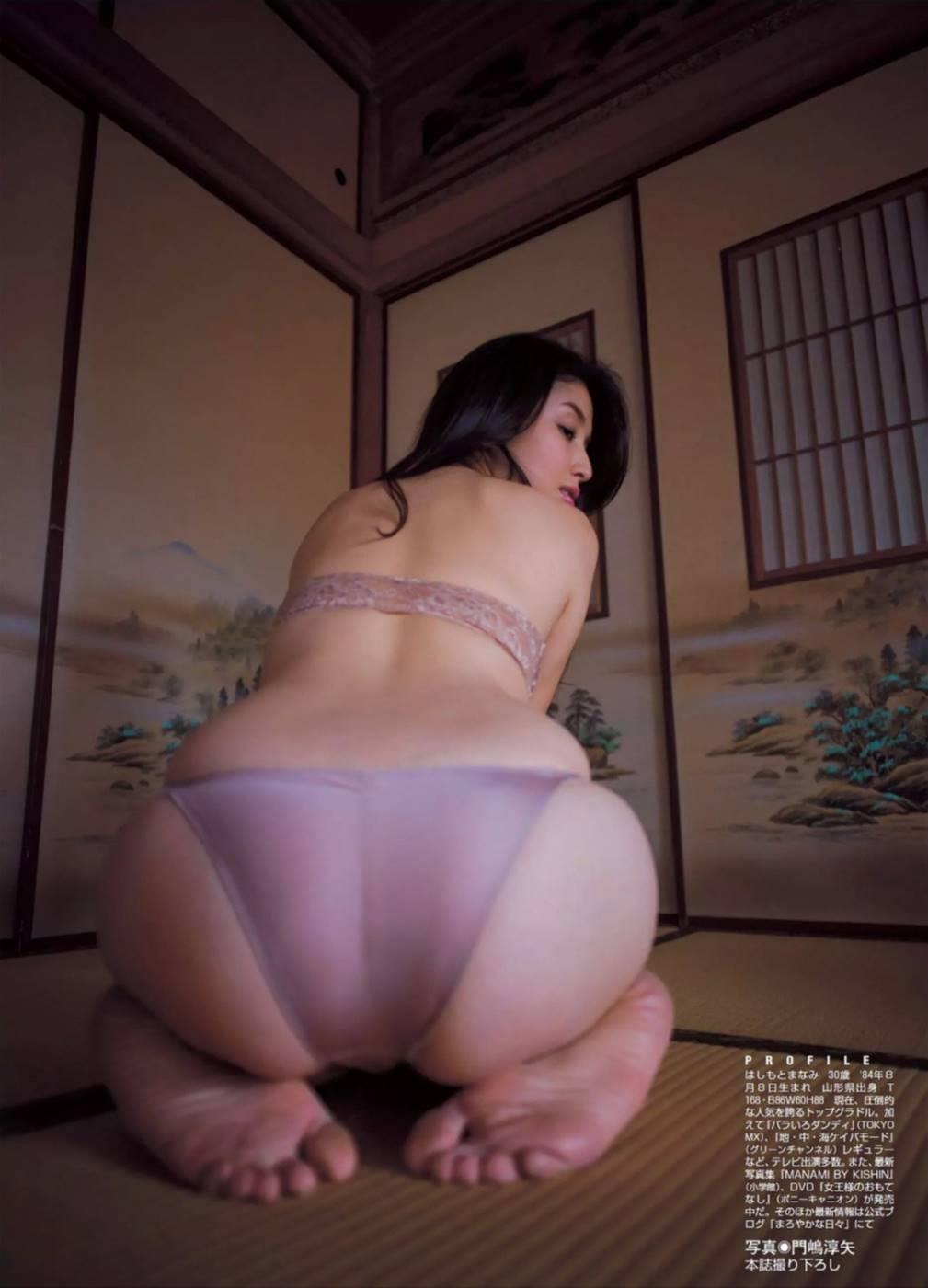 橋本マナミ グラビア画像 77